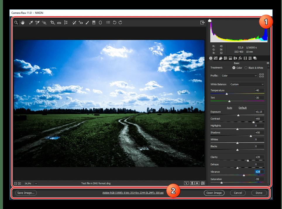 Редактирование и просмотр файла DNG в Adobe Photoshop