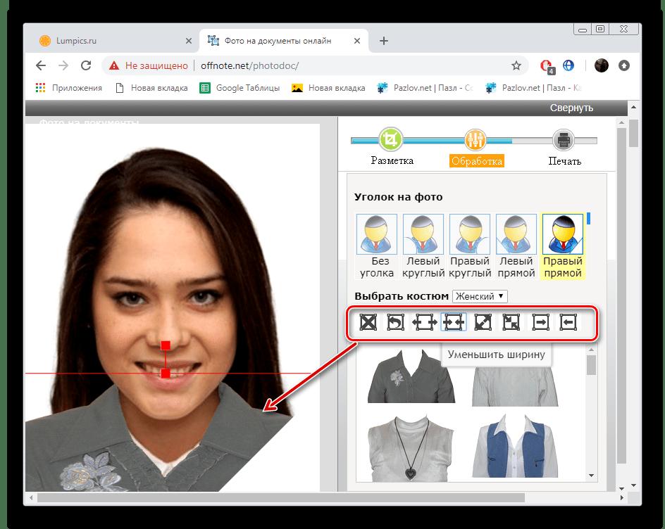 Редактировать положение и размер пиджака на сайте OFFNOTE