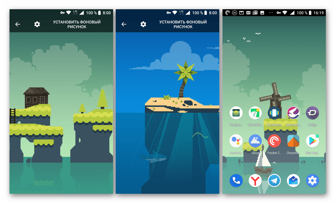 Скачать из Google Play Маркета Pixelscapes Wallpapers - приложение для смартфона и планшета с Android