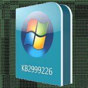 Скачать обновление KB2999226 для Windows 7