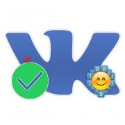 Смайлики цифры для ВКонтакте
