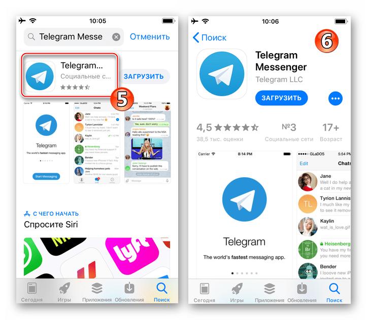 Telegram для iPhone страница мессенджера в App Store