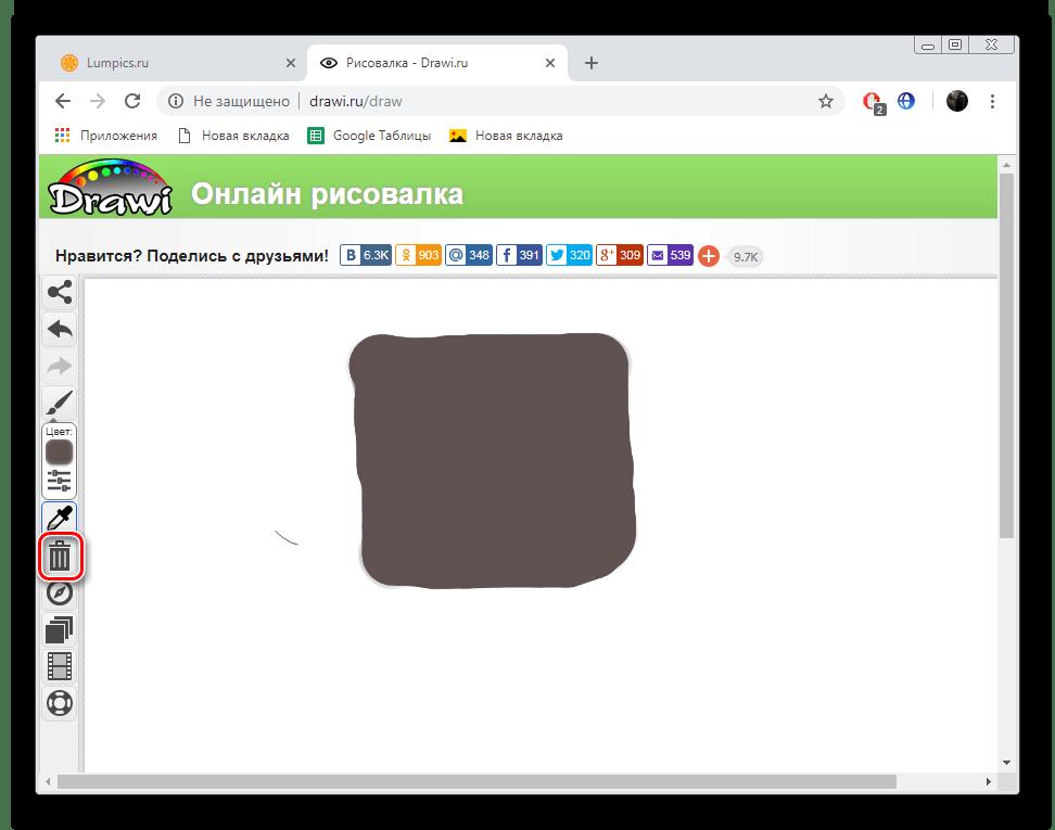 Удалить слой на сайте Drawi