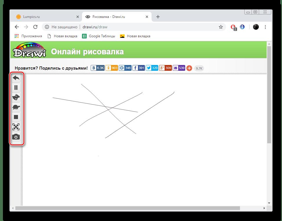 Управление анимацией на сайте Drawi