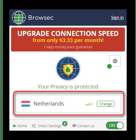 Успешное включение расширения Browsec в Google Chrome