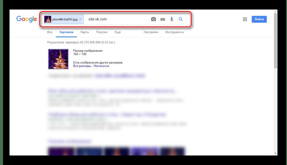 Успешный поиск по фото в Google Картинках