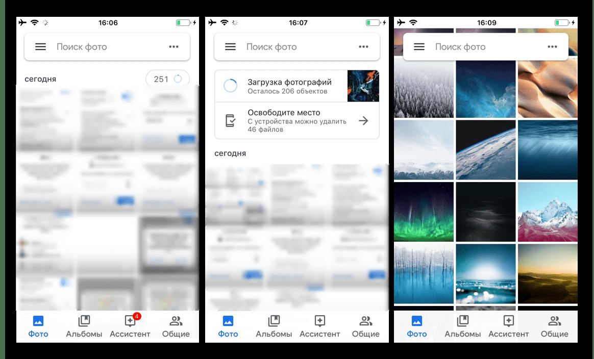 Успешный вход и начало использования приложения Google Фото для iOS