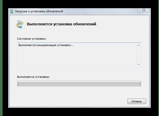 Установка обновления Windows Virtual PC