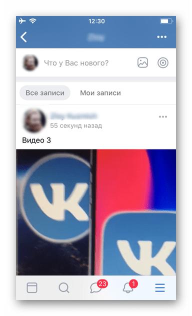 ВКонтакте для iPhone видеозапись с Камеры размещена на стене в соцсети