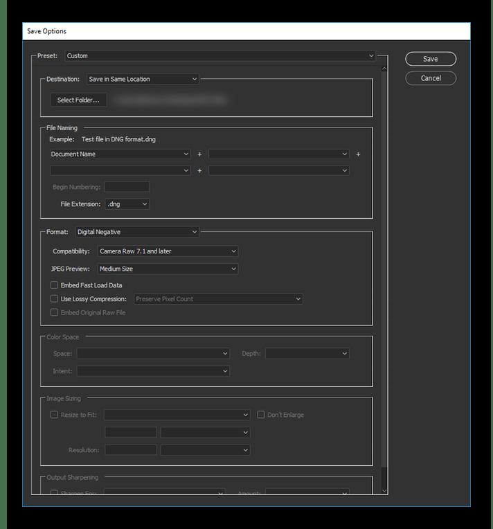 Возможность сохранения DNG файла в Adobe Photoshop