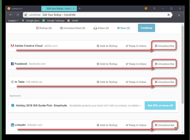 Выбор адресов на веб-сервисе Unroll.me, чтобы отписаться от рассылки на почту