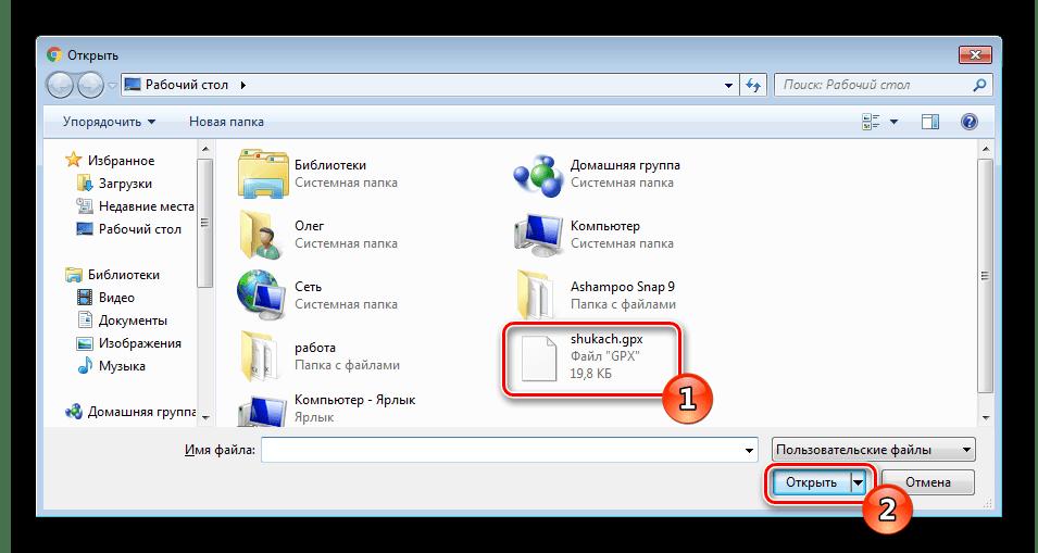Выбрать файлы для сайта SunEarthTools