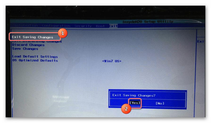 Выход из BIOS Insydeh20 с сохранением внесенных изменений для установки Windows 7