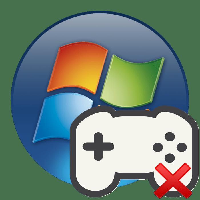 Выкидывает из игры на рабочий стол в Windows 7