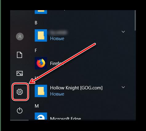 Вызвать параметры Windows 10 для включения языковой панели
