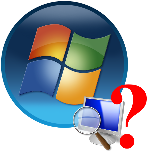 экранная лупа в windows 7