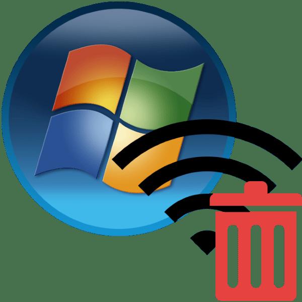 как забыть сеть wifi на windows 7