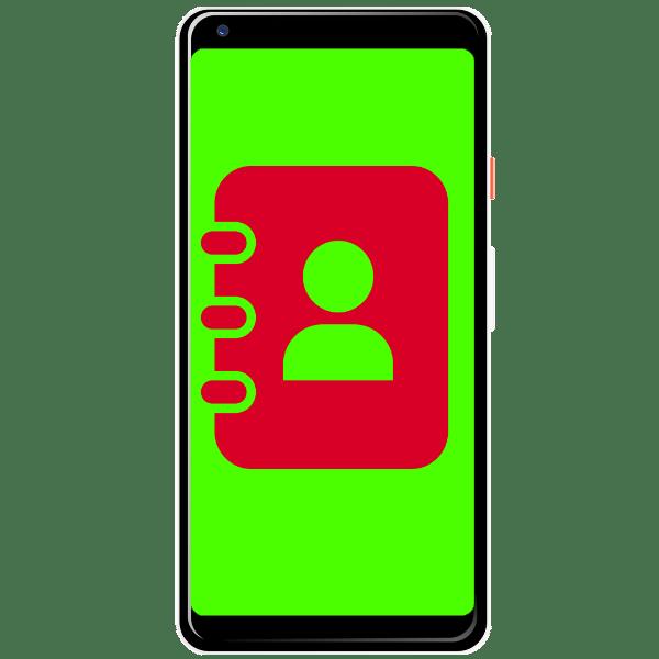 приложения контакты для андроид