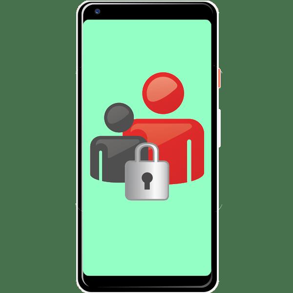 программы для родительского контроля на андроид