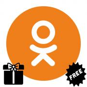 Бесплатные подарки на аватарку в Одноклассниках