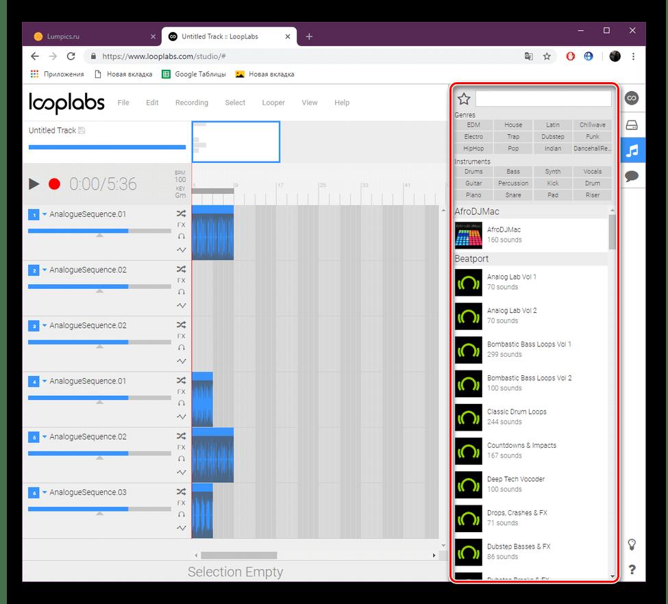 Библиотека с файлами на сайте LoopLabs