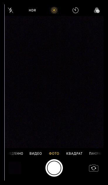 Черный экран в приложении Камера на iPhone