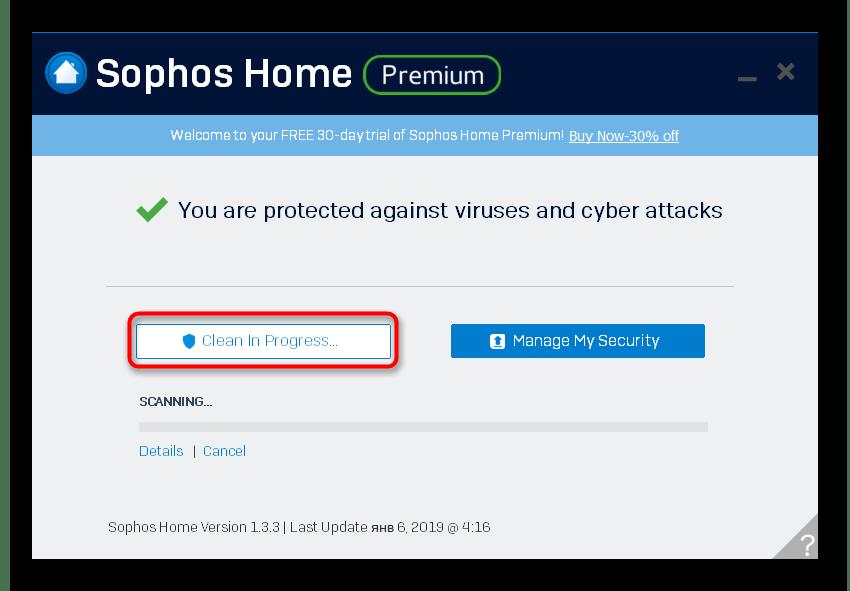 Детали сканирования системы в Sophos Home