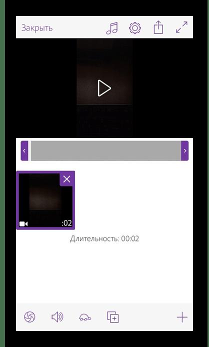 Добавление и редактирование видео в приложение Adobe Premiere Clip на iPhone