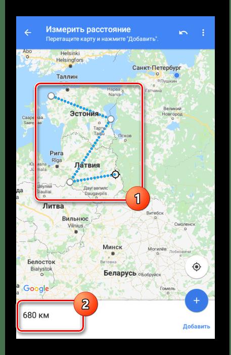 Добавление точек в приложении Google Карты
