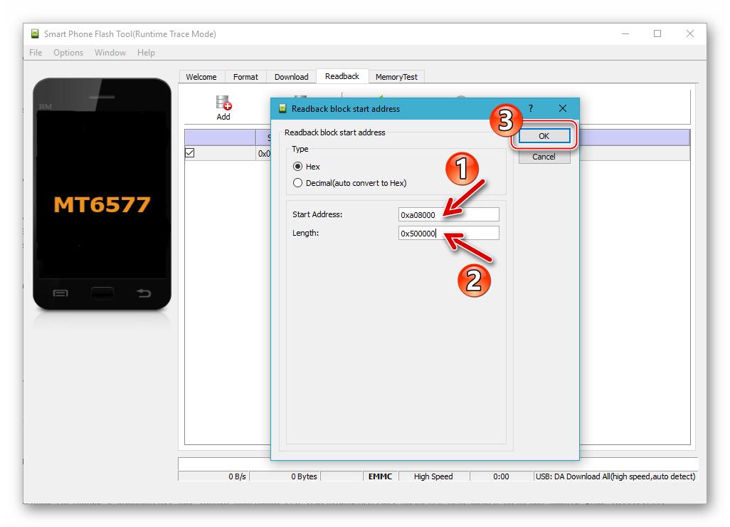Fly IQ445 SP Flash Tool указание адреса начального блока и длины при создании бэкапа NVRAM