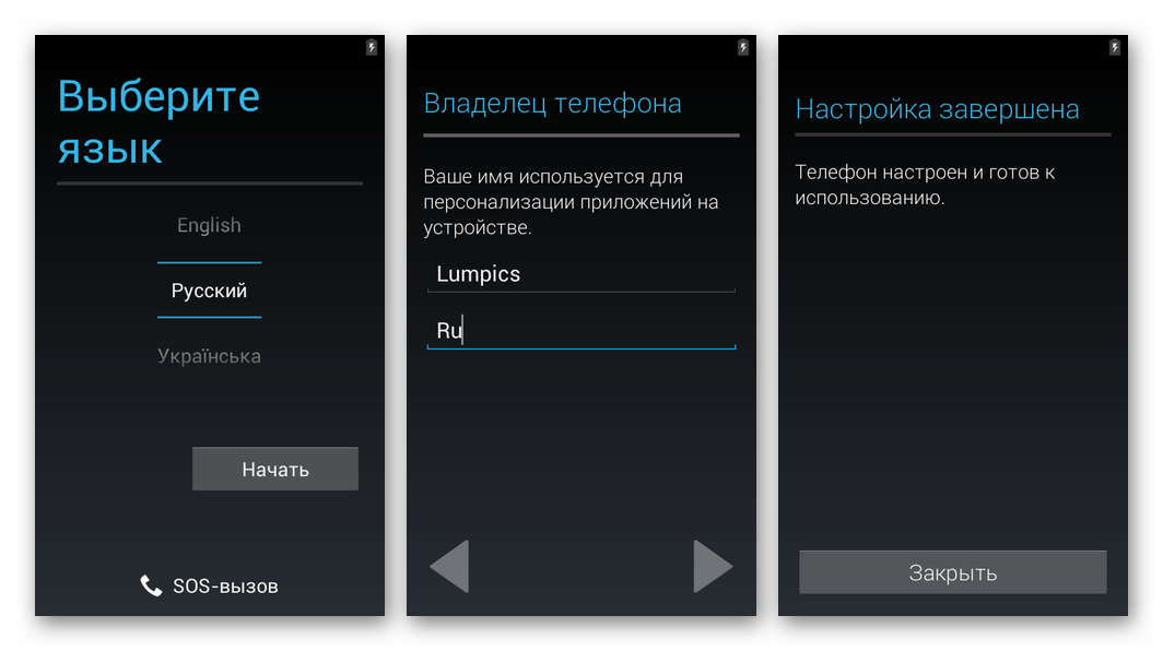 Fly IQ445 настройка официальной ОС смартфона после прошивки через Flash Tool