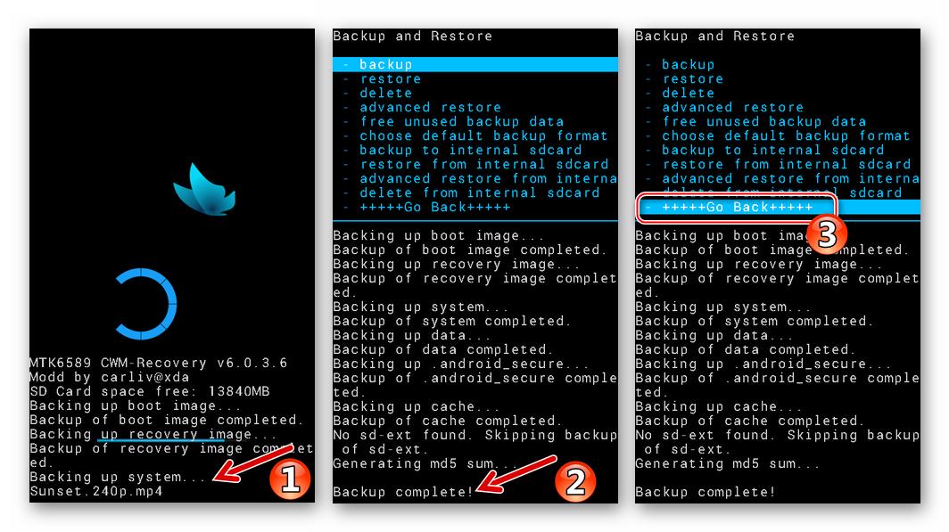 Fly IQ445 процесс создания бэкапа установленной системы в ClockWorkMod Recovery (CWM)