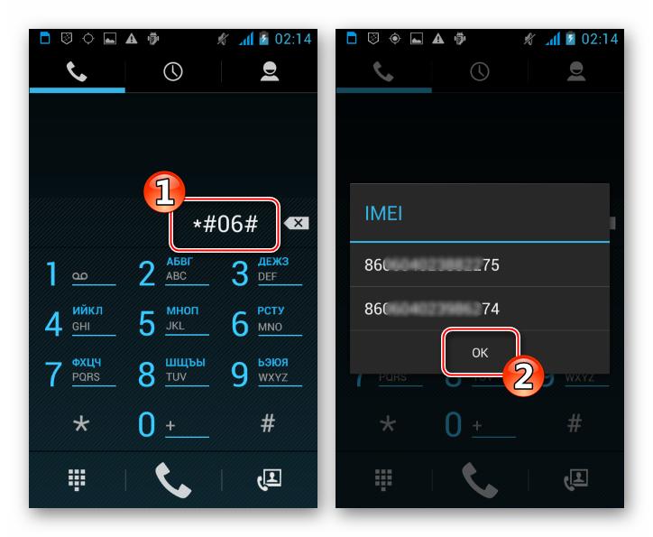 Fly IQ445 успешное восстановление NVRAM (IMEI) смартфона из бэкапа SP Flash Tool