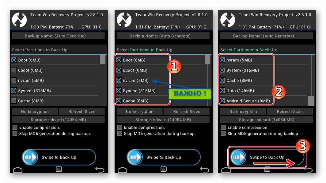 Fly IQ445 выбор разделов, сохраняемых в бэкап через TeamWinRecovery (TWRP)