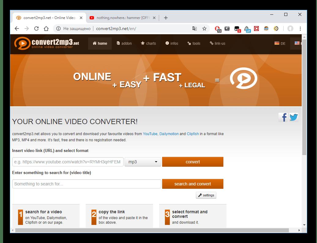 Главная страница сайта convert2mp3.net