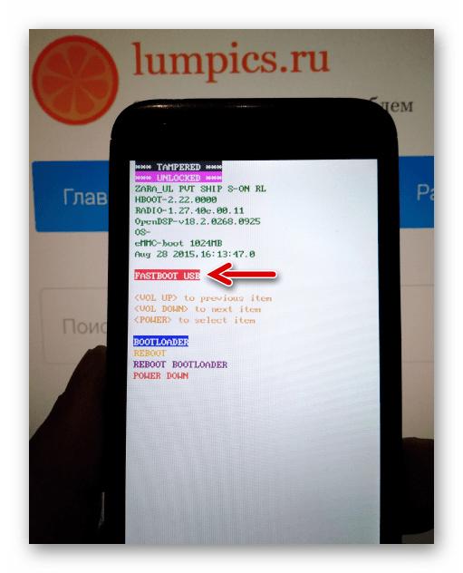 HTC Desire 601 Подключение смартфона к ПК в режиме Fastboot для установки кастомного рекавериTWRP