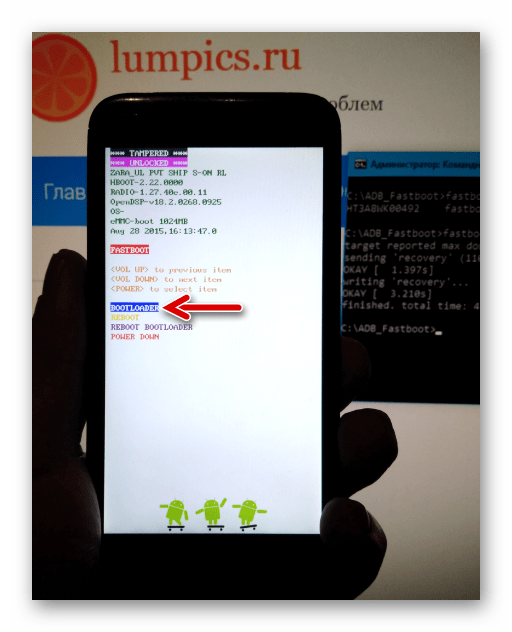 HTC Desire 601 Возврат в меню Bootloader после инсталляции кастомного рекавериTWRP