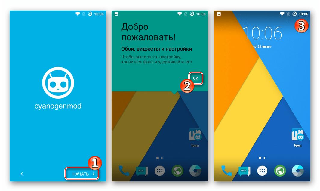 HTC Desire 601 кастомная прошивка CyanogenMOD 12.1 на базе Android 5.1