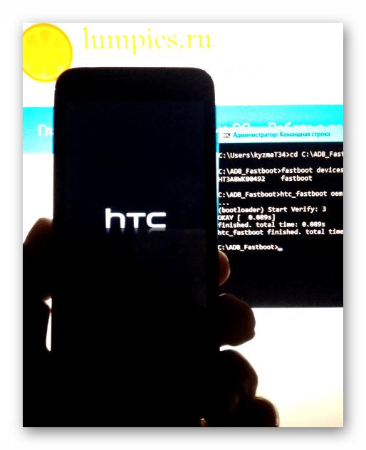 HTC Desire 601 прошивка через Fastboot - смартфон переведен в нужный режим - RUU