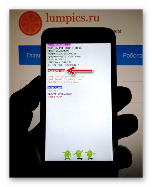 HTC Desire 601 смартфон подключен к ПК в режиме Fastboot