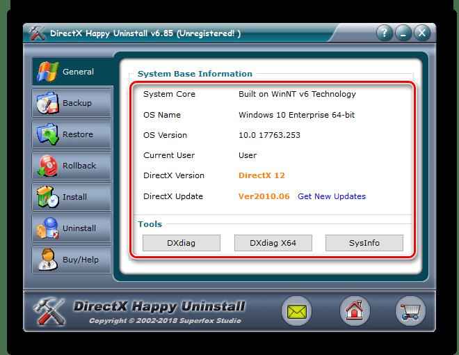 Информация в программе DirectX Happy Uninstall