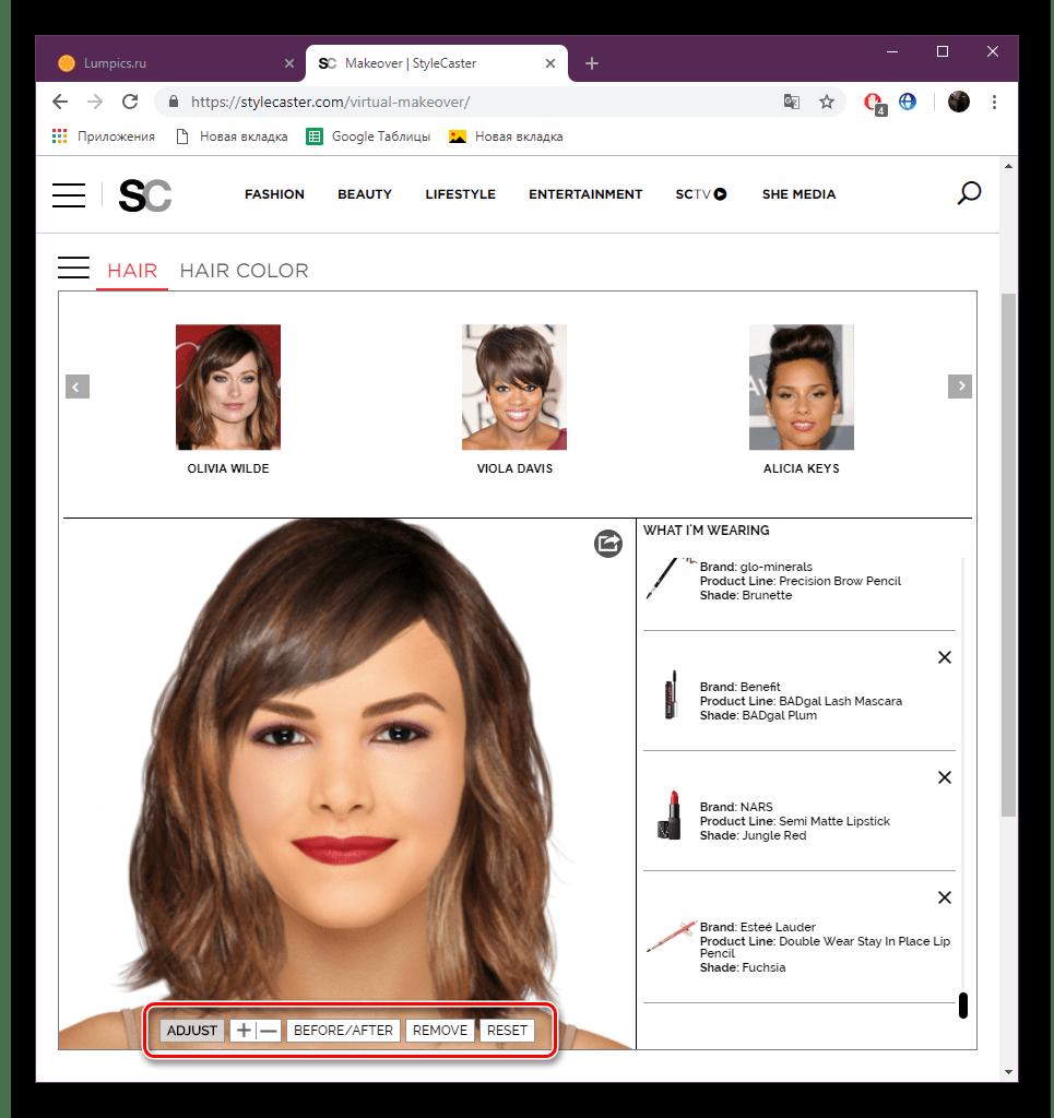 Инструменты управления на сайте StyleCaster Makeover