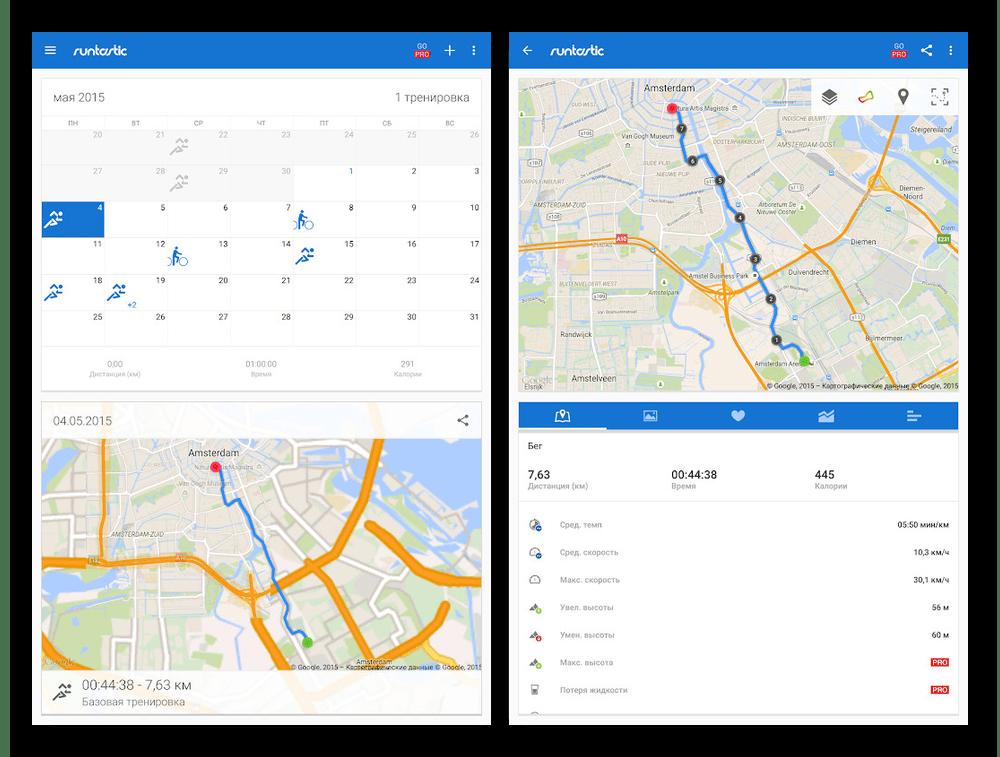 Использование приложения Runtastic на Android