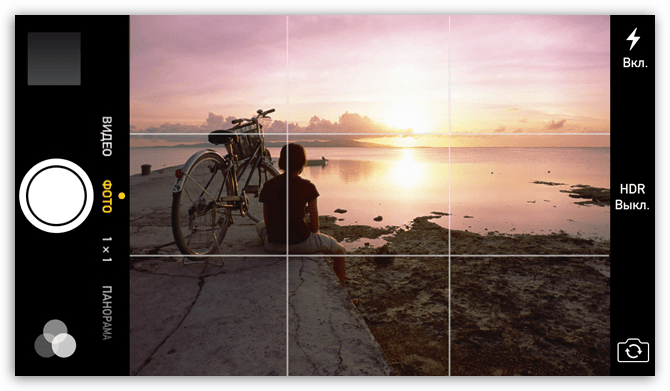 Использование сетки в приложении Камера на iPhone