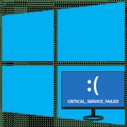 Как исправить ошибку «CRITICAL_SERVICE_FAILED» Windows 10