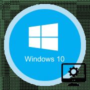 Как настроить экран в Windows 10