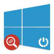 Как отключить поиск в Windows 10