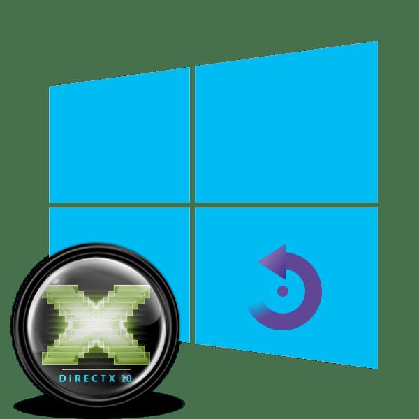 Как переустановить DirectX на Windows 10