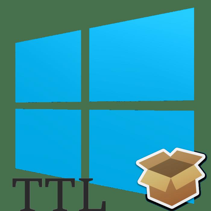 Как поменять TTL в Windows 10