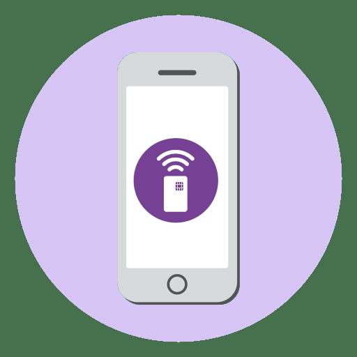Как проверить NFC на iPhone